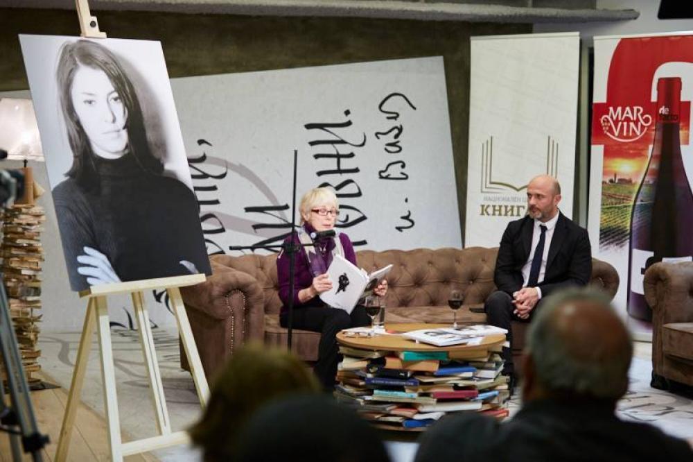 Марвин и книгата за Катя Паскалева